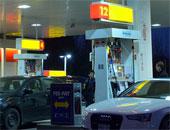 Faut-il craindre une pénurie de carburant, ces prochains jours ?